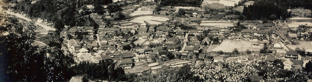 ラムネ温泉 長湯の昔の写真